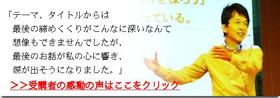 img_topkansou.jpg